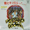 Zapp Dance Floor Doo Wah Ditty