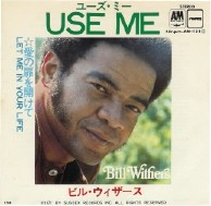 Bill Withers Harlem Who Is He And What Is He To You