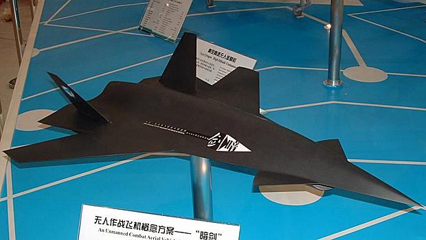 攻撃機の画像 p1_7