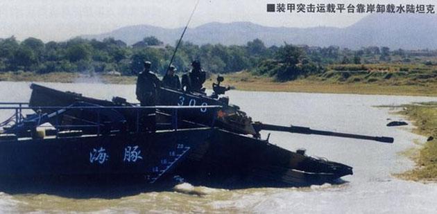 新型戦車揚陸艇 - 日本周辺国の...