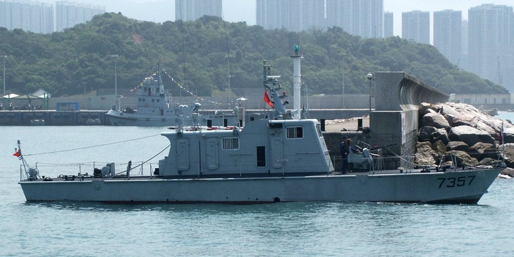 Images of 哨戒艦艇 - JapaneseC...