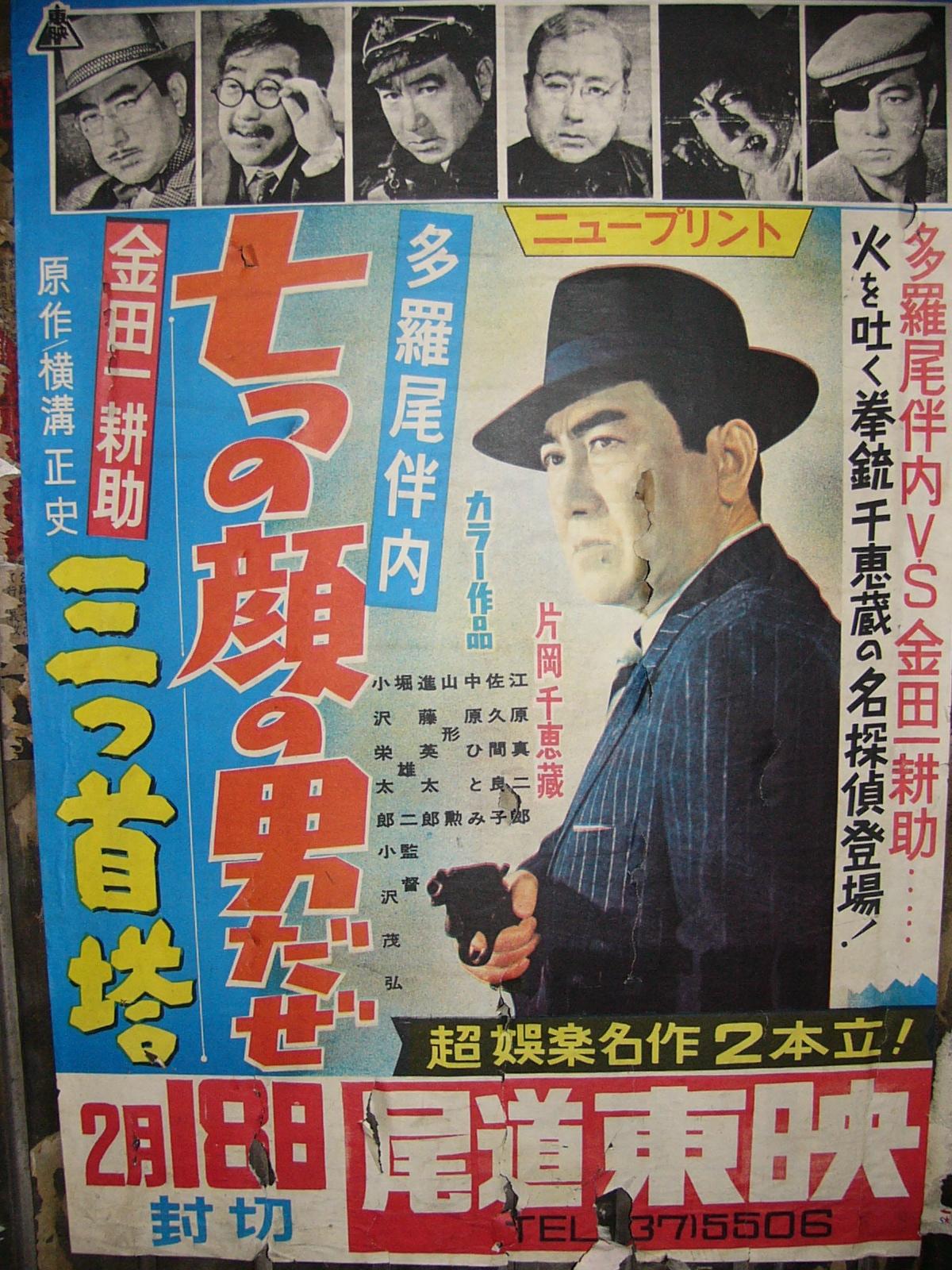 http://image01w.seesaawiki.jp/r/a/retro_kinema/c5bdfdf696ad7827.JPG