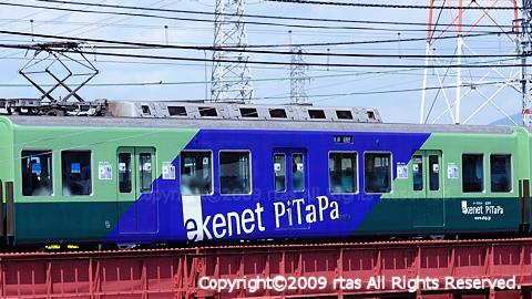 e-kenet PiTaPa Train(II) - 関...