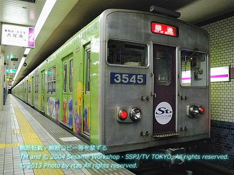 大阪市交通局30系 - 関西の鉄道...