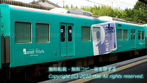 Kenet PiTaPa Train 10000系(側面全体 ...