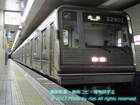 大阪市交通局22系 - 関西の鉄道...