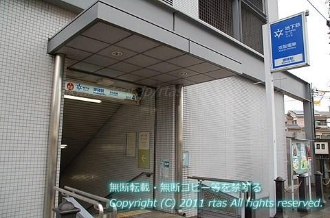 関西の鉄道車両図鑑Wiki