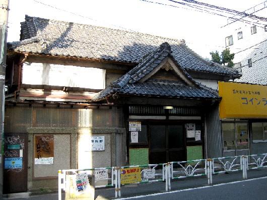 鶴の湯(東京都渋谷区千駄ヶ谷) - 銭湯wiki